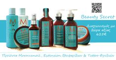 Shop hair care products by Moroccan oil at our nearest outlet and experience silky & frizz free hair with this rarest oil. Make Hair Grow Faster, Grow Hair, Lava, Orlando, Frizz Free Hair, Best Salon, Moroccan Oil, Making Waves, Hacks
