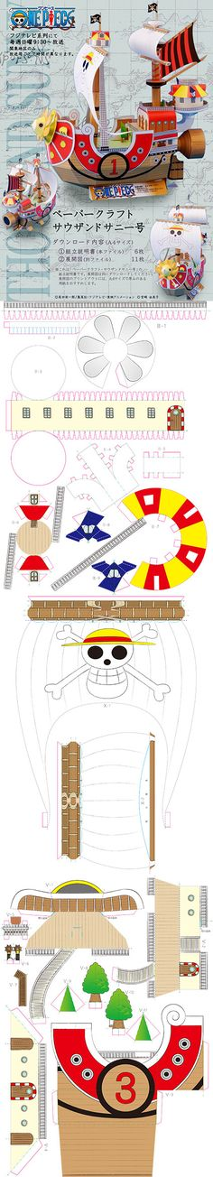 one piece - my son doesn't watch the show but he loves Pirates and paper crafts. This would be a fun rainy day afternoon craft (Diy Paper Boat) 3d Paper Crafts, Paper Toys, Diy Paper, Paper Crafting, Fun Crafts, Diy And Crafts, Pirate Crafts, One Piece Ship, Paper Folding