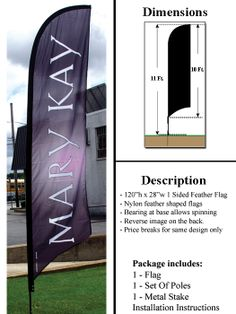 10Ft. Feather Flag - Mary Kay | MonsterMarketplace.com