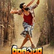 Rangastalam latest ramcharan movie