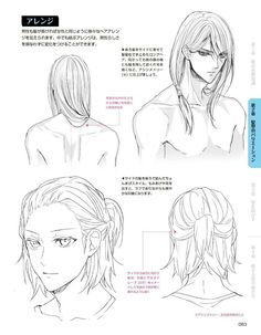 Hair #mangadrawing