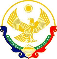 Coat of Arms of Dagestan - Dagestan -