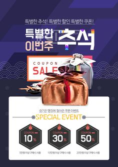 ET092_024 Special Events, Banner, Contents, Promotion, Cards, News, Design, Banner Stands, Banners