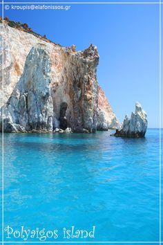 Polyaigos ~ an uninhabited island in the Cyclades, Greece Places To Travel, Places To See, Wonderful Places, Beautiful Places, Outdoor Pictures, Cities, Ocean Scenes, Greece Islands, Greece Travel