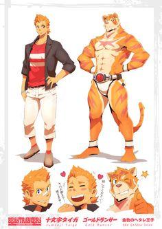 Beast Rancer Jumonji Taiga by javidavie on DeviantArt Fantasy Character Design, Character Design Inspiration, Character Concept, Character Art, Furry Art, Fantasy Characters, Anime Characters, Anime Furry, Character Sketches