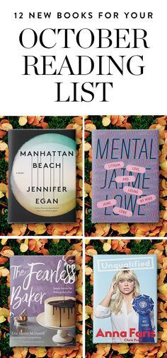 12 Books We Can't Wait to Read in October via @PureWow