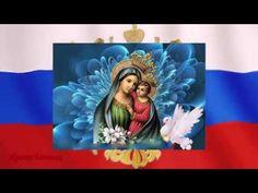 Молитва к Богородице о России
