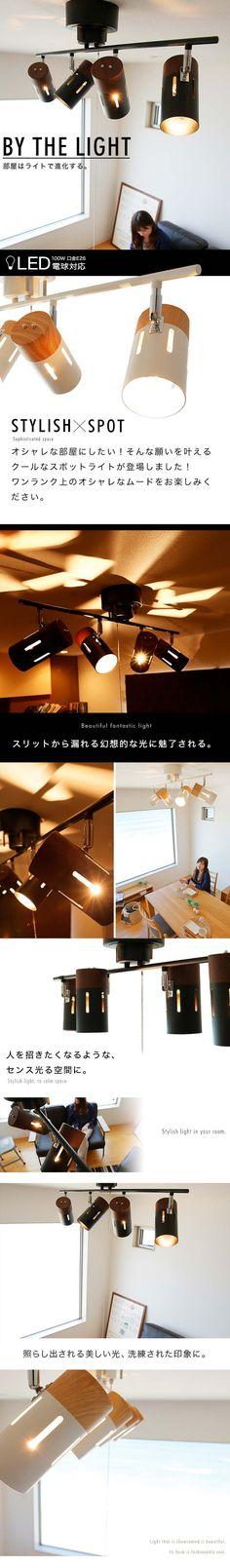 スポットライト ライト 4灯 LED 照明 天井 天井照明。スポットライト シーリングライト 4灯 LED電球対応 照明 天井 天井照明 スポット ライト シーリング LED おしゃれ 間接照明 スチール モダン リビング 送料無料 送料込
