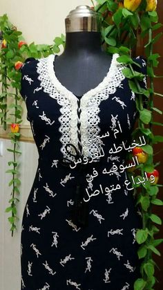 Abaya Fashion, Fashion Dresses, Off Shoulder Wedding Dress, Kurta Neck Design, Traditional Fashion, Fashion Sewing, African Dress, Nightwear, African Fashion