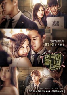 tvN Releases Image Poster for 'After the Play Ends' | Koogle TV