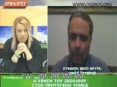 """Συνέντευξη του Νίκου Λυγερού στην εκπομπή """"Επιλογές TV"""" στις 16/12/2014."""