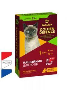 Palladium Golden Defence Ошейник для кошек от блох, клещей 35 см ― Интернет Зоо Магазин MarketPETS Харьковский интернет зоомагазин