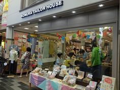 Thewallinna and other creatures: Kyoto craft shopping