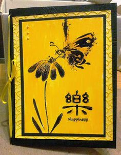 handmade card from Maxam Made ... deep yellow and black .. brushstroke illustration ... daisy and butterfly ... beautiful!