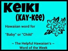 Hawaiian Word of the Week - Destinations In Hawaii Travel Hawaiian Words And Meanings, Hawaiian Phrases, Hawaiian Quotes, Hawaii Life, Aloha Hawaii, Hawaii Vacation, Hawaii Travel, Hawaiian Luau, Hawaiian Islands