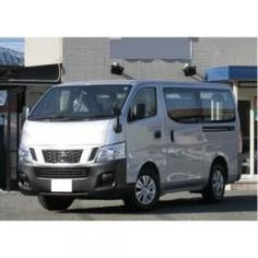 Used Nissan CaravanFor Sale From Japan Check Prices Here