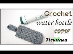 (코바늘보틀커버뜨기)crochet Water bottle cover/treurraea - YouTube Water Bottle Covers, Bottle Holders, Crocheting, Knit Crochet, Stitch, Knitting, Carpet, Bottles, Totes