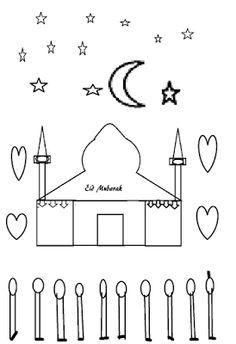 Eid Ul Adha Free Printable