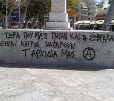 Συνθήματα σε Τοίχους : Αναρχικά - Αντιεξουσιαστικά Outdoor Decor, Anarchy, Truths, Home Decor, Quotes, Freedom, Cold, Quotations, Decoration Home