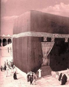 Very Old Makkah Pictures
