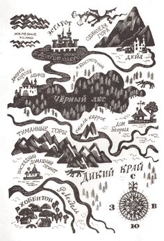 Russian illustrated 'Hobbit': map