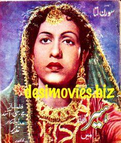 Heer (1955) Lollywood Original Booklet