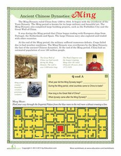 terracotta army worksheet mystery of history volume 1 lesson 90 mohi90 mystery of history 1. Black Bedroom Furniture Sets. Home Design Ideas