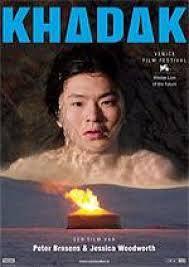 Khadak [2006] :Peter Brosens & Jessica Woodworth DVD.