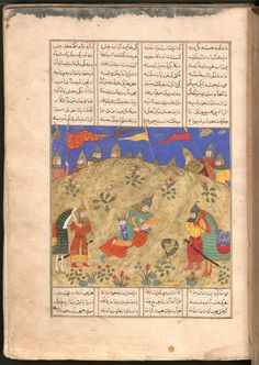 Firdausī: Šāhnāma - BSB Cod.pers. 8. - Iran, 1497 [902 h.] 48 Bayerische Staatsbibliothek