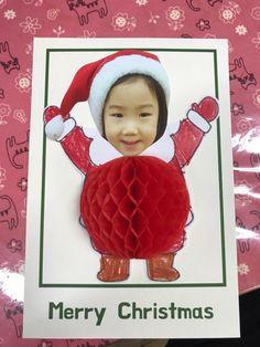 유치원 크리스마스카드 : 네이버 블로그 Christmas Crafts, Merry Christmas, Christmas Ornaments, Art Projects, Kindergarten, Crafts For Kids, Clip Art, Holiday Decor, Winter