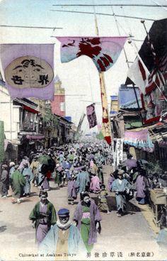 Chinsekai at Asakusa, Tokyo, c. Retro Pictures, Old Pictures, Old Photos, Vintage Photos, Vintage Photographs, Japan Landscape, Old Photography, Japanese Culture, Vintage Japanese