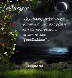 Brainy Quotes, Good Night, Wisdom, Words, Ideas, Nighty Night, Clever Quotes, Thoughts, Good Night Wishes