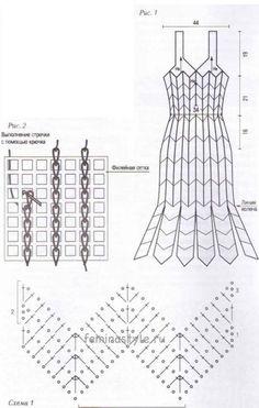 Crochet Cardigan, Knit Dress, Crochet Skirts, Crochet Patterns, Crop Tops, Knitting, Clothes, Dresses, Long Bob