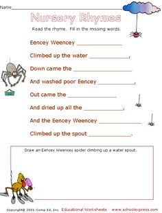 math worksheet : schoolexpress 17000 free worksheets  august september  : Schoolexpress Com Math Worksheets