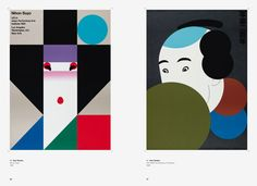 A history of Japanese poster art - Creative Review Creative Review