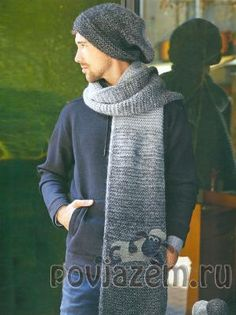 Мужской шарф и шапка спицами