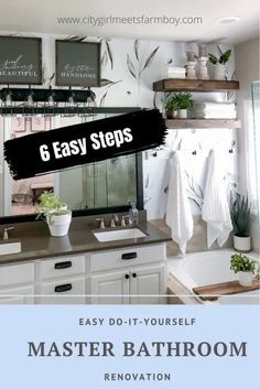 We changed this bathroom using these 6 cosmetic changes that were so easy!  Check out all the details and links here! Decorating Your Home, Diy Home Decor, Interior Decorating, Decorating Ideas, Decor Ideas, Modern Farmhouse Decor, Rustic Farmhouse, Bathroom Renovations, Bathroom Ideas
