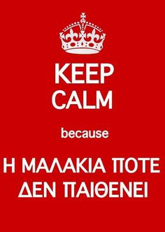 keep calm because pote then pethane. :0)
