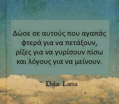 .. Poetry Quotes, Me Quotes, Funny Quotes, Life Code, Greek Quotes, Dalai Lama, English Quotes, Positive Thoughts, Beautiful Words