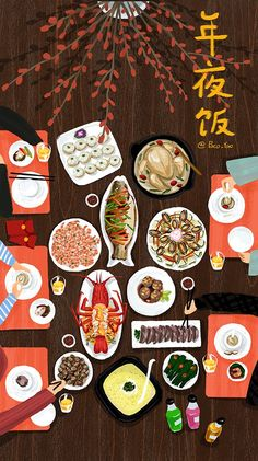 Paco_Yao , illustration , Happy new year , Chinese New Year , New Year's eve family dinner. 年夜饭 dinner illustration New Year's eve family dinner Chinese New Year Design, Chinese New Year Food, Chinese New Year Crafts, Chinese Posters, Chinese New Year Poster, New Year Illustration, Chinese Festival, New Year's Crafts, New Years Poster