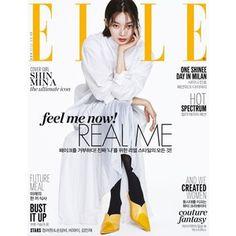ELLE (韓国雑誌) / 2017年4月号(表紙:シン・ミンア) [韓国語] [ファッション] [かわいい] [ELLE] :韓国音楽専門ソウルライフレコード