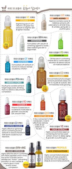 It's Skin Power 10 collection of serums is designed to tackle every skincare problem with a blend of highly effective, nourishing ingredients. All dermatologically tested and suitable for sensitive skin. Free from colorants and alcohols.