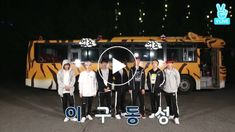 Try watching videos on V LIVE!