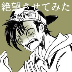 Gold Pokemon, Pokemon Special, Catch Em All, Special Characters, Manga, Crying, Art, Manga Anime, Manga Comics