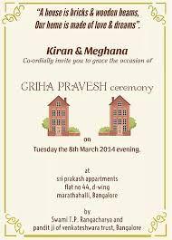 Image Result For Griha Pravesh Invitation Model House
