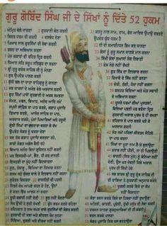 52 bachan of Guru Sahebji 🙏 Sikh Quotes, Gurbani Quotes, Holy Quotes, Punjabi Quotes, Wisdom Quotes, Motivational Quotes, Guru Nanak Pics, Guru Pics, Guru Granth Sahib Quotes