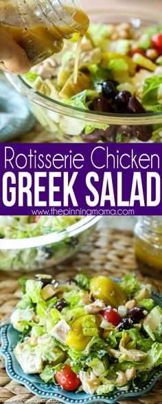Loaded Greek Salad R