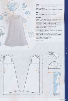 How to sew a nightgown, including a multisize free pattern: pattern layout - Salvabrani Easy Sewing Projects, Sewing Hacks, Dress Sewing Patterns, Clothing Patterns, Sewing Clothes, Diy Clothes, Japanese Sewing, Sewing For Kids, Ladies Boutique