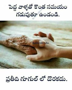 Hard work quotes telugu heart breaking love quotes in with images Good Quotes, Hard Work Quotes, New Quotes, Work Hard, Motivational Quotes, Daily Qoutes, Life Truth Quotes, Life Lesson Quotes, Life Lessons