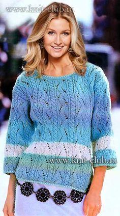 Голубой вязаный пуловер с косами - схемы вязания, описание и фото